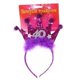 Карнавальный ободок «Корона», 40 лет, цвета МИКС Ош