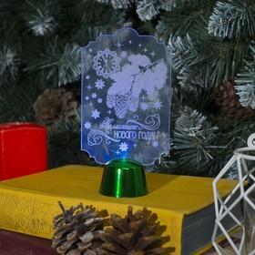 Подставка световая 'Волшебного Нового Года!', 14.5х7.8 см, 1 LED, RGB микс Ош