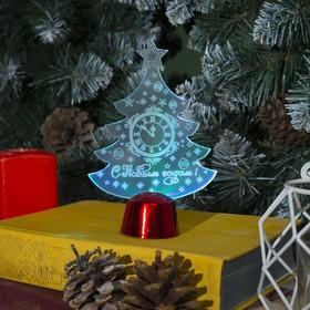 Подставка световая 'Елочка с часами', 14х9.5 см, 1 LED, батарейки в комплекте, RGB микс Ош
