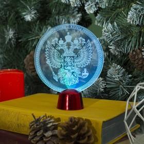 Подставка световая 'Герб России', 13.5х11 см, 1 LED, батарейки в комплекте, RGB микс Ош