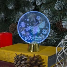 Подставка световая 'Снегирь', 13.5х11 см, 1 LED, батарейки в комплекте, RGB микс Ош