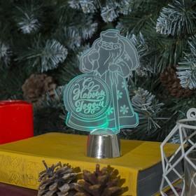 Подставка световая 'Дед Мороз, С Новым годом', 14.5х9 см, 1 LED, RGB микс Ош