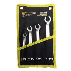 Набор ключей BERGER BG1119, разрезные, 4 предмета