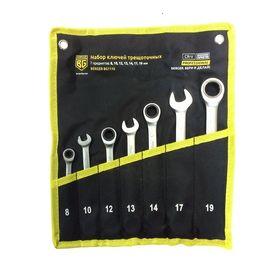 Набор ключей BERGER BG1110, трещоточные комбинированные, 7 предметов, CrV