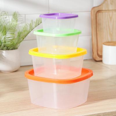 Набор контейнеров квадратных BioFresh, 4 шт: 0,23 л, 0,5 л, 0,9 л, 1,55 л, цвет МИКС - Фото 1