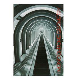 Колледж-тетрадь А5, 100 листов в клетку 'Городской стиль. Туннель', твёрдая обложка, глянцевая ламинация, сшитый блок Ош