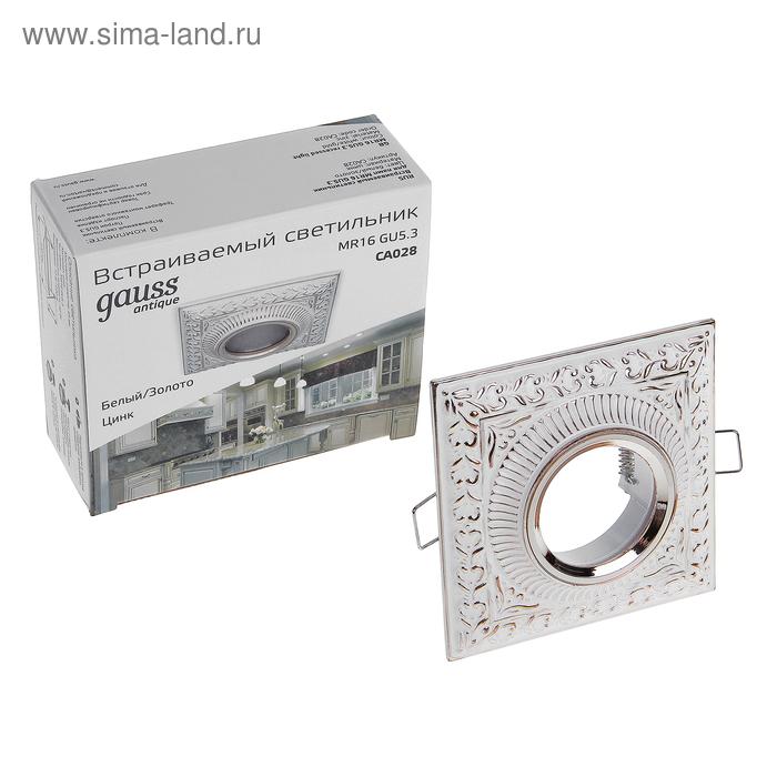 Светильник Gauss, Antique, CA028, 100 мм., GU5.3, квадратный, белый/золото