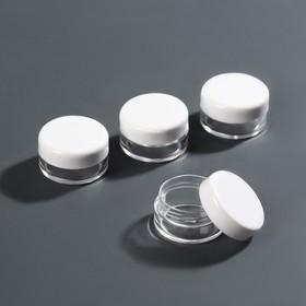 Баночки для декора, d = 2,8 см, 4 шт, цвет белый/прозрачный Ош