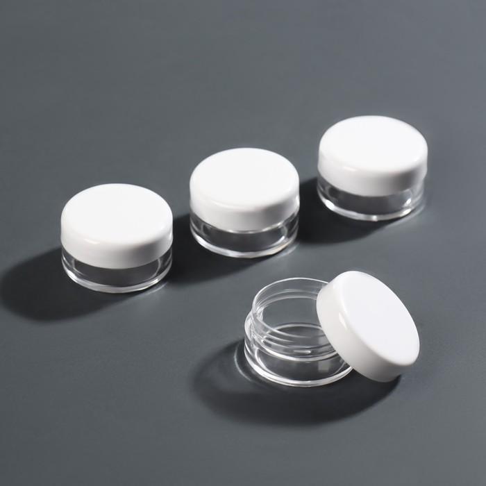 Баночки для декора, d = 2,8 см, 4 шт, 5 гр, цвет белый/прозрачный