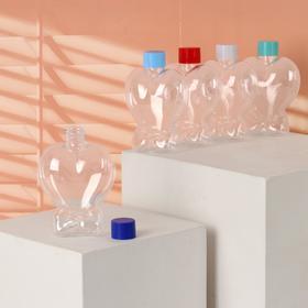 Бутылочка для хранения «Сердце», 150 мл, цвет МИКС