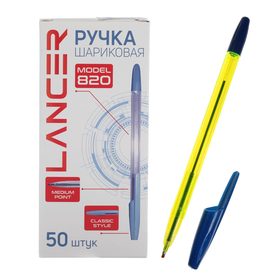 Ручка шариковая Office Style 820, узел 1.0 мм, чернила синие, корпус зелёный хамелеон