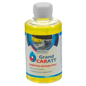 Шампунь-концентрат с полирующим эффектом Grand Caratt 'Natural' Дыня, ручной, 250 мл Ош