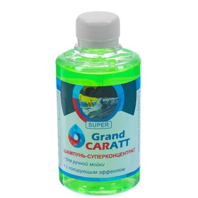 Шампунь-суперконцентрат полирующий Grand Caratt 'Super' Яблоко, ручной, 250 мл Ош
