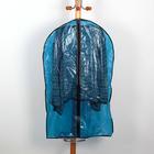 Чехол для одежды Доляна, 60?87,5 см, полиэтилен, цвет синий
