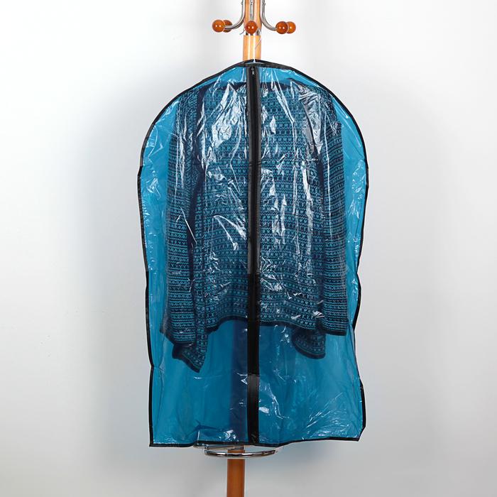 Чехол для одежды Доляна, 6087,5 см, полиэтилен, цвет синий