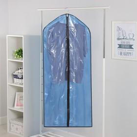 Чехол для одежды 60×137 см, полиэтилен, цвет синий прозрачный Ош