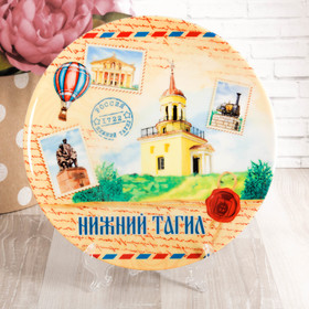 Тарелка декоративная «Нижний Тагил. Почтовый стиль», d= 20 см Ош