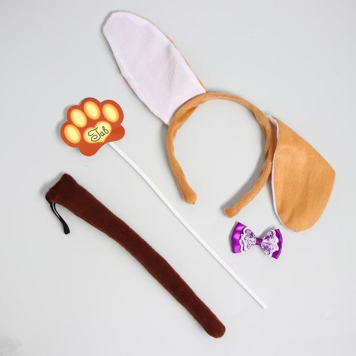 Карнавальный набор Лапочка, ободок с ушками, хвостик, волшебная палочка