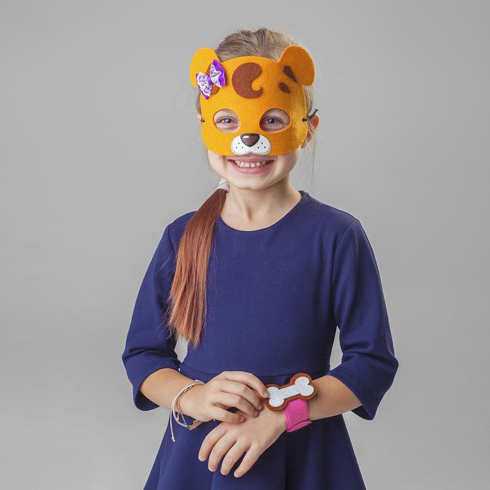 Карнавальный набор Леди, маска, браслет, хвостик
