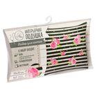 Интерьерная подушка «Весенний сад», набор для шитья, 26 ? 15 ? 2 см