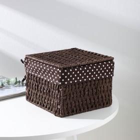 Корзина для хранения плетёная с крышкой Доляна «Горошек», 20×20×15 см, цвет коричневый