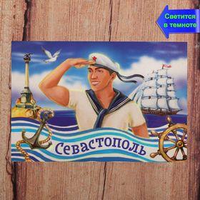 Магнит «Севастополь» Ош