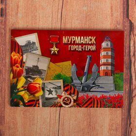Магнит «Мурманск» Ош