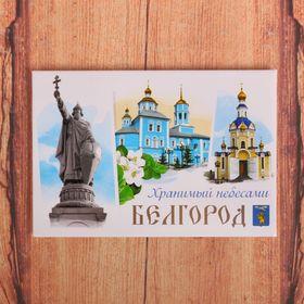 Магнит «Белгород» Ош
