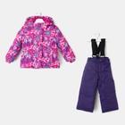 Комплект зимний для девочки (куртка и брюки), рост 92 см, цвет розовый MW27105 _М