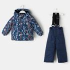 Комплект зимний для мальчика (куртка и брюки), рост 92 см, цвет синий MW27204 _М