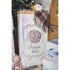 Пакет крафтовый «Обожаю шить», 64 х 32 х 16 см - Фото 2