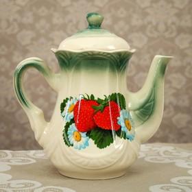 Чайник для заварки 1 л 'Ажур' изумруд, клубника деколь Ош