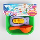 Набор для купания мягкий №2: ванночка, кит, ковшик, МИКС