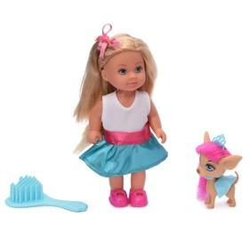 Кукла «Еви со стильной собачкой», 12 см, МИКС