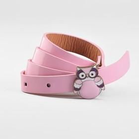 Ремень детский «Совушка», гладкий, пряжка металл-эмаль, ширина - 1,5 см, цвет розовый Ош