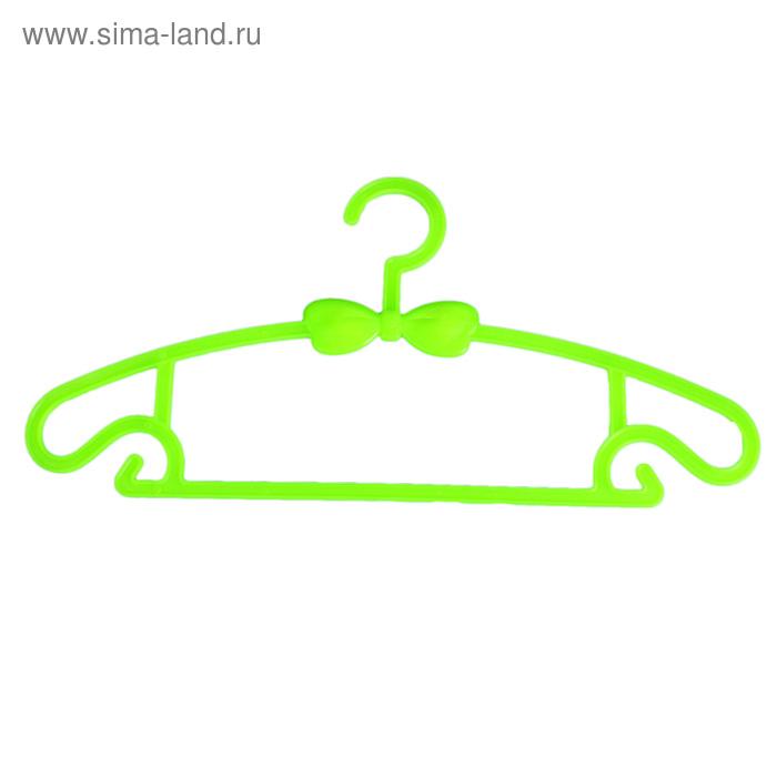 Вешалка-плечики детская, размер 30-34, цвет МИКС