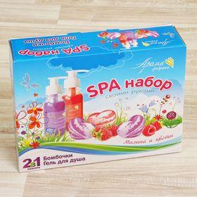 """Бомбочки для ванн и гель для душа своими руками """"Малина и цветы"""""""