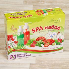 """Бомбочки для ванн и жидкое мыло своими руками """"Клубника и зелёный чай"""""""