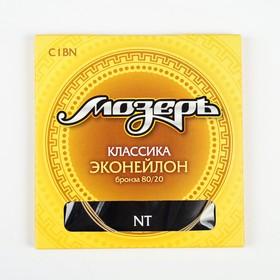 """Струны для классической гитары """"Мозеръ C1 ВN"""""""