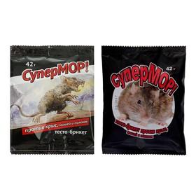 Тесто-брикет СуперМОР против крыс, мышей и полевок, 42 г