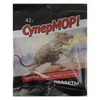Пеллеты СуперМОР против крыс, мышей и полевок, цв. пакет, 42 г