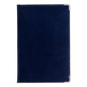 Ежедневник полудатированный А5, 208 листов Imperium, натуральная кожа, тонированный блок, золотой срез, два ляссе, синий Ош