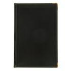 Ежедневник полудатированный А5, 208 листов Imperium, натуральная кожа, тонированный блок, золотой срез, два ляссе, чёрный