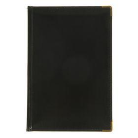 Ежедневник полудатированный А5, 208 листов Imperium, натуральная кожа, тонированный блок, золотой срез, два ляссе, чёрный Ош