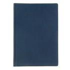 Ежедневник недатированный А5, 136 листов Velvet, искусственная кожа, темно-синий