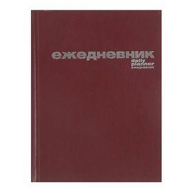 Ежедневник недатированный А6, 128 листов 'Бордовый', твердая обложка бумвинил, тиснение Ош