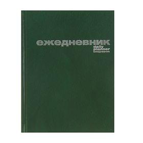 Ежедневник недатированный А6, 128 листов 'Зеленый', твердая обложка бумвинил, тиснение Ош