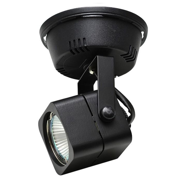 Светильник IL00050100 Мини-прожектор 1x50W GU53 черный 5,7х5,7х14 см