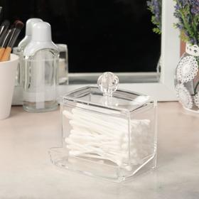Органайзер для хранения ватных палочек, цвет прозрачный