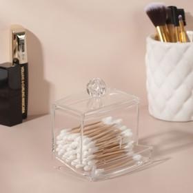 Органайзер для хранения ватных палочек, 9 × 10 × 7 см, цвет прозрачный Ош